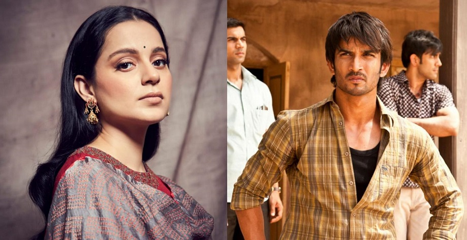 Kangana ranaut slams bollywood for Sushant Singh Rajput Suicide
